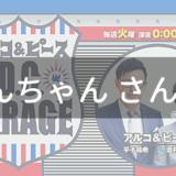#152 ぽんちゃんさん